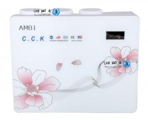 دستگاه تصفیه آب 7 فیلتر مدل کیسی